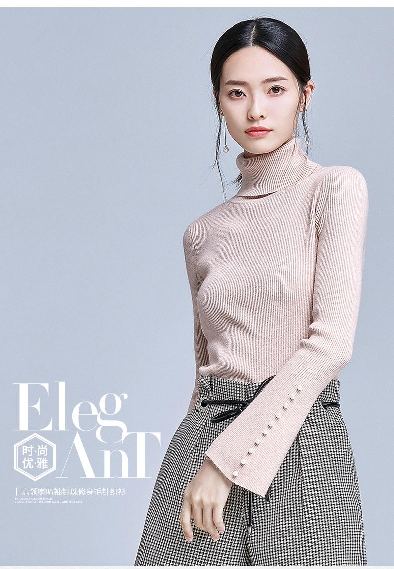韩版女装新款的图片 第3张