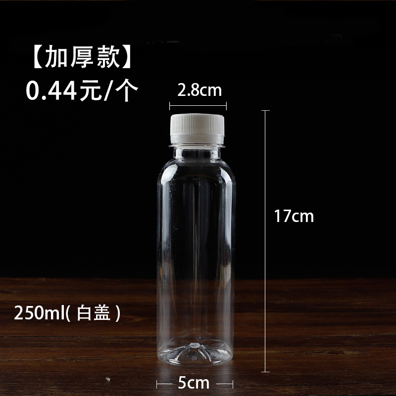 250ml Straight Bottle 120 [white Cover]