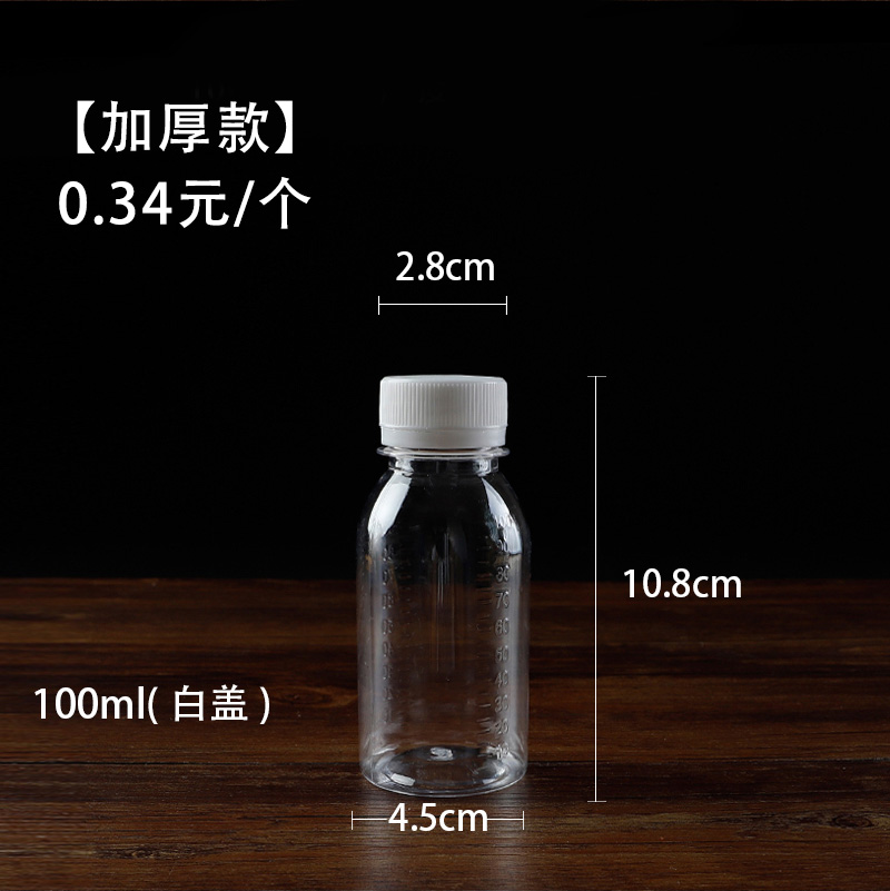 150ml Plastic Bottles 150 [white Cover]