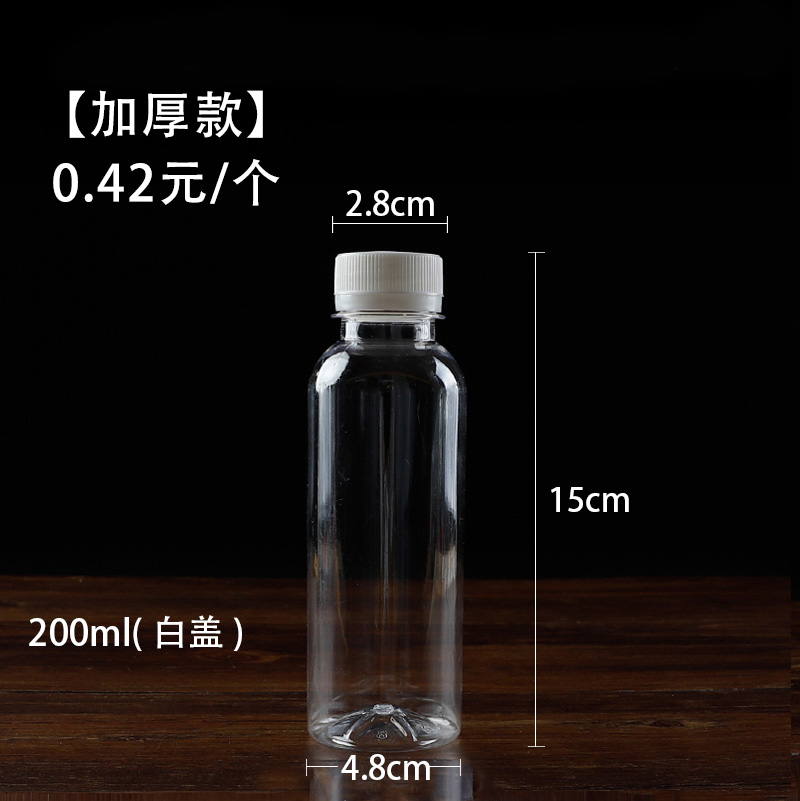 200ml Straight Bottle 130 [white Cover]