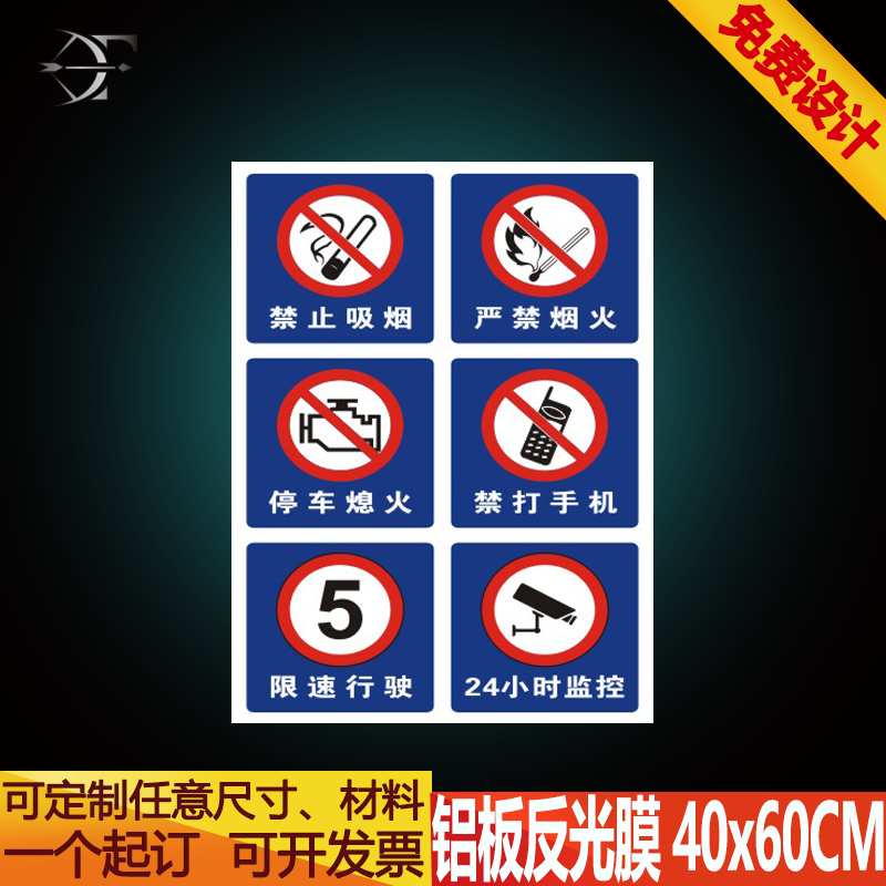 Gas station aluminum reflective safety aluminum signs prompt identification  reflective safety aluminum warning signs