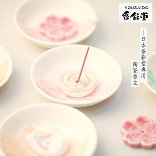 Si Xiangwei ceramic rabbit incense stick incense stand Japanese style Japanese incense color hall cherry blossom incense plate incense holder incense holder