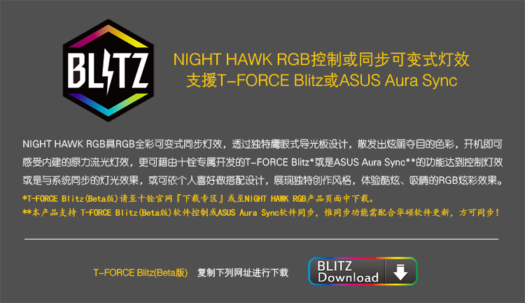 cheap Purchase china agnet Shiyan Nighthawk RGB Light Bar 3200 DDR4