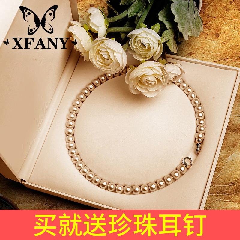Chianni Natural с жемчужинами Ожерелье, полное сильного света, большая пресная вода с жемчужинами День матери в подарок Подарок матери