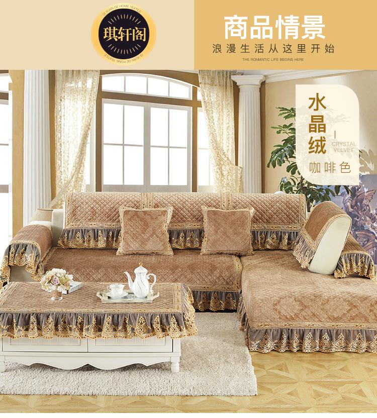 高档欧式加厚毛绒沙发垫简约现代欧式万能套全包沙发罩巾布艺防滑29张