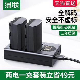 Зеленый присоединиться камера аккумулятор a7m3 слегка один NP-FZ100 подходит для sony sony A7R4 A7R3 7RM3 A7RIII ILCE-9 A6600 A9M2 зеркальные A9 цифровой камера резерв