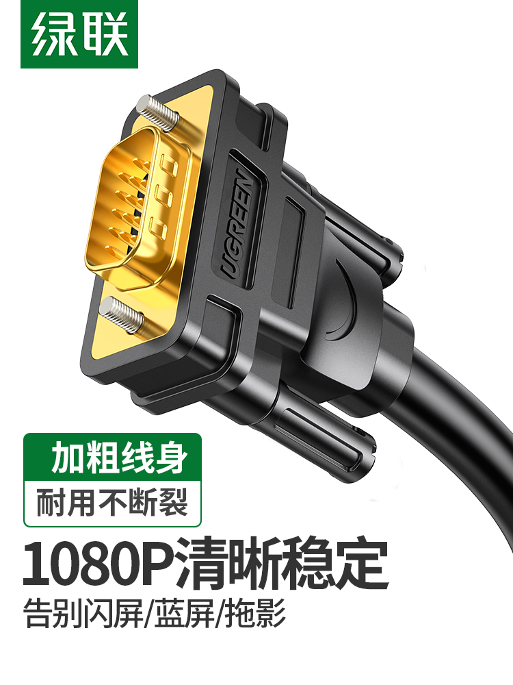Зеленый VGA кабель компьютерного экрана кабель передачи данных сигнал двойной экран с хостом и HD vja проектор ноутбук 15 метров 10 метров к матери 20 расширенный кабель передачи