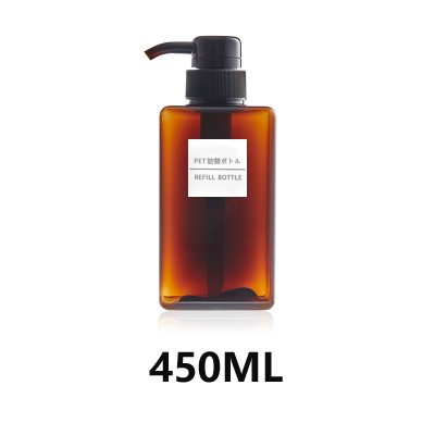 Brown 450ML (buy two get one free)