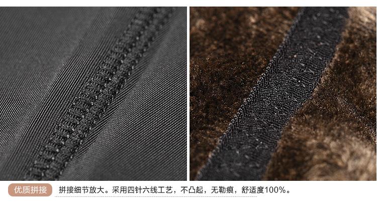 Pantalon collant Moyen-âge YZLNVSDK0001 en nylon - Ref 774025 Image 31