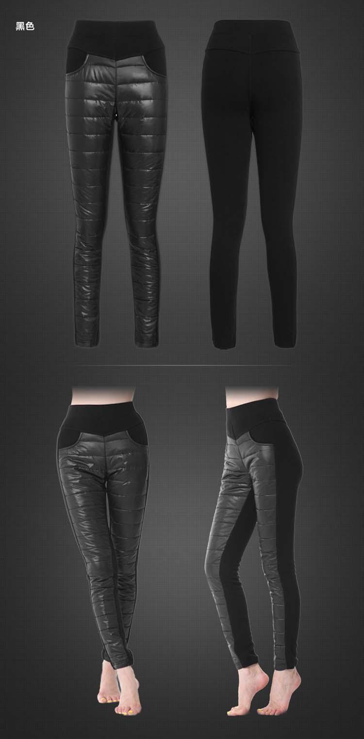 Pantalon collant jeunesse YZL52530 en coton - Ref 774033 Image 19