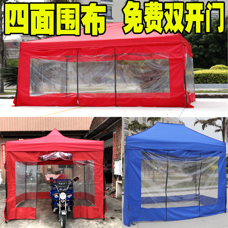 Tent cloth advertising zipper open the door outdoor four-foot folding awning canopy Four Corners stall umbrella four transparent