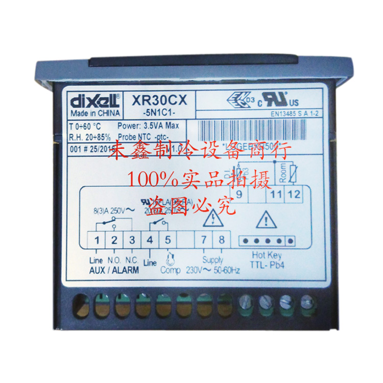 Dixell XR30CX-5N0C0 Digital Electronic Temperature Controller