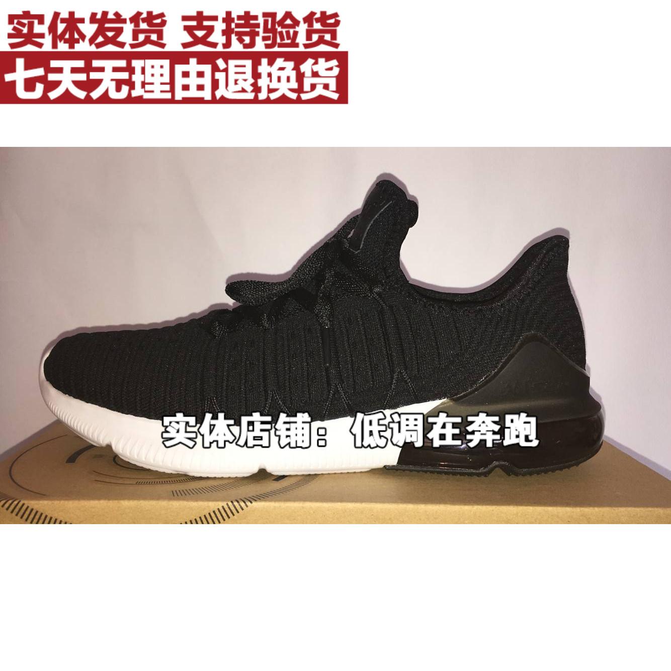 361度跑鞋跑步鞋常规秋季新款运动鞋男子新品男鞋571832228
