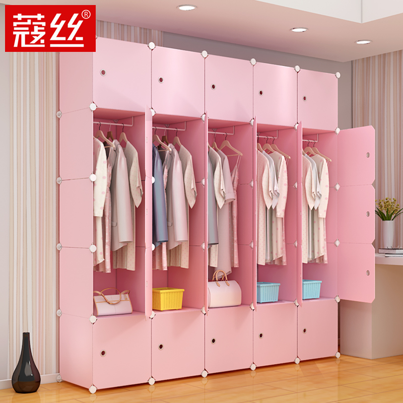 Simple Wardrobe Storage Wardrobe Plastic Simple Modern Economy Assembly  Imitation Wood Paneled Bedroom Clothes Cabinet
