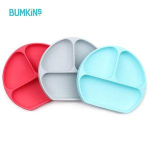 美国Bumkins硅胶分隔餐盘儿童吸盘碗