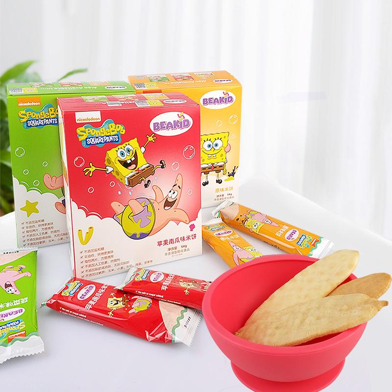 美国beakid海绵宝宝米饼儿童磨牙入口即化6-12个月无添加零食辅食