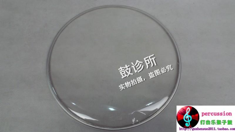 Музыкальные инструменты Внутренний бутик ультра-тонкий 14-дюймовый малый барабан снизу кожа 14 дюймовый один слой прозрачный резонанса резонанса поверхность барабана кожи