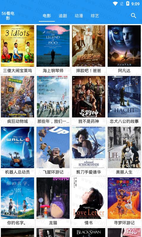 安卓XM如梭影视V5.10.1 超多大片免费看