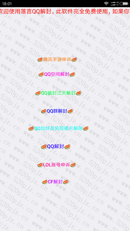 J封.png