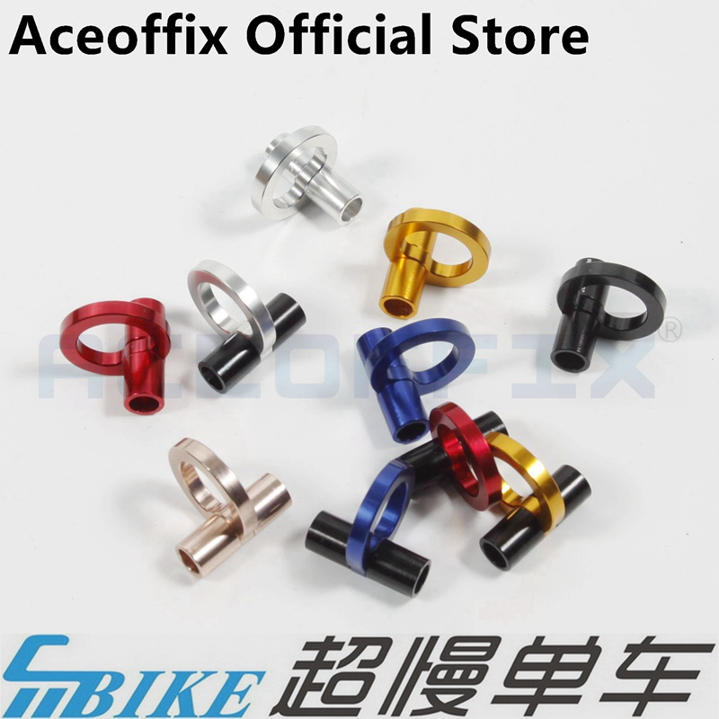 Aceoffix Brompton 小布 铝合金线管集线器 绑线器 过线器 过线座