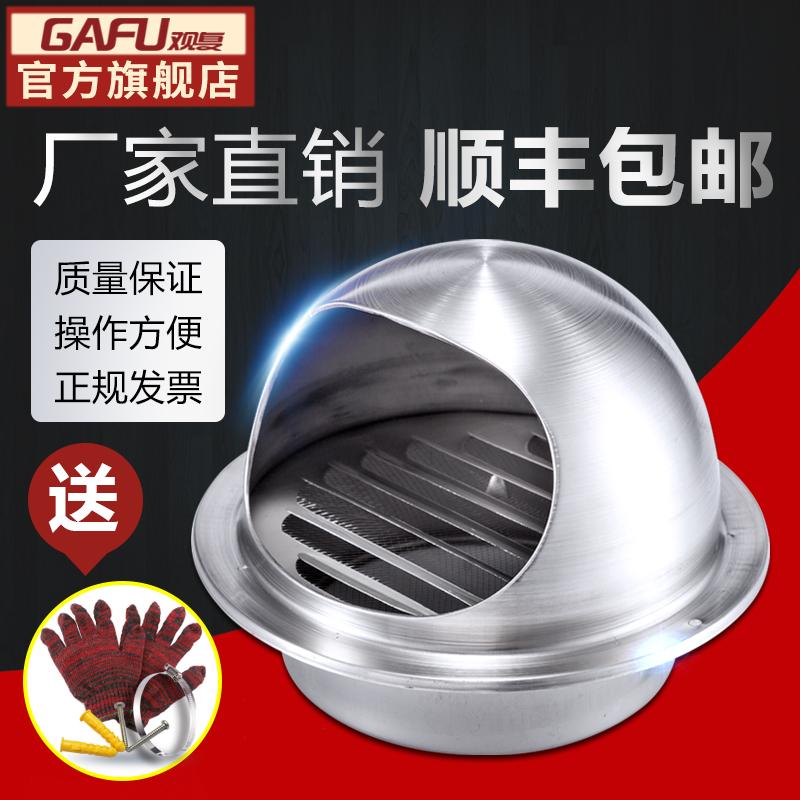 Просмотр 304 нержавеющей стали ветра шляпа диапазон вытяжной трубы выхлопной трубы наружной стены ветрозащитный накладка Воздуховыпускное отверстие для наружного насекомого