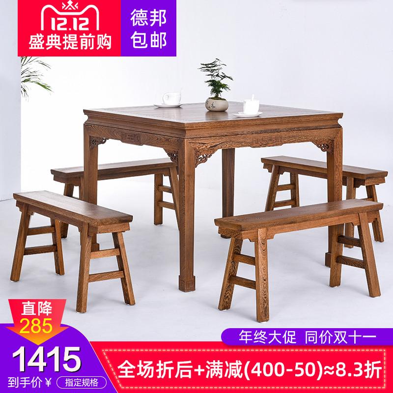 红木家具中式仿古八仙桌 鸡翅木四方餐桌 实木简约餐厅饭桌特价