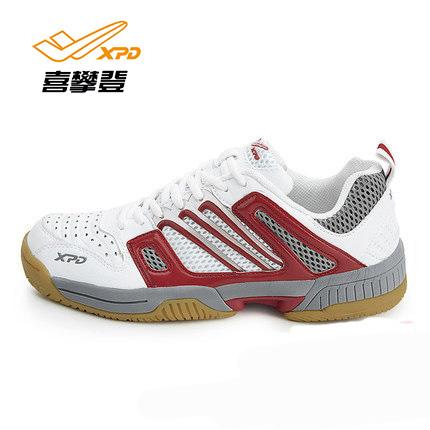 Chính hãng hi leo chuyên nghiệp giày quần vợt nam giày của phụ nữ giày giày thể thao mùa xuân và mùa hè thoáng khí không trượt mặc