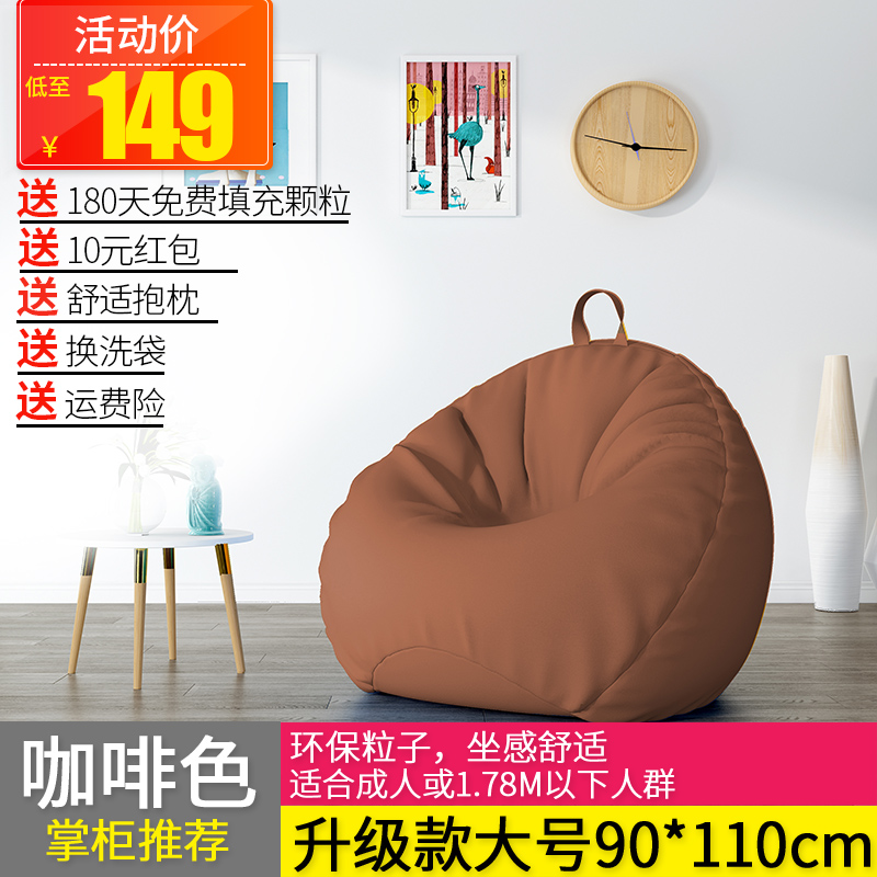Upgraded brown color + [free pillow + wash bag]