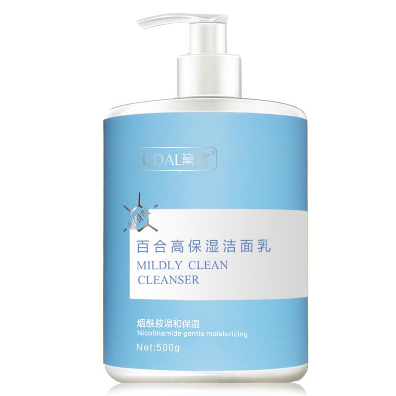 氨基酸洗面奶500g 女男补水保湿控油深层清洁毛孔洁面乳学生正品
