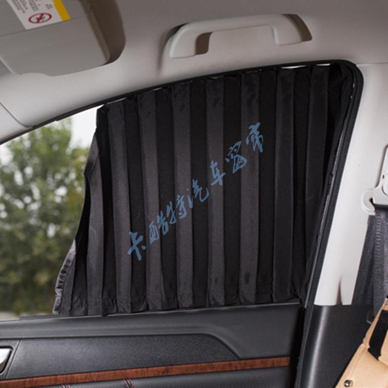 Автомобильные шторки Cool card H3 H5 V80
