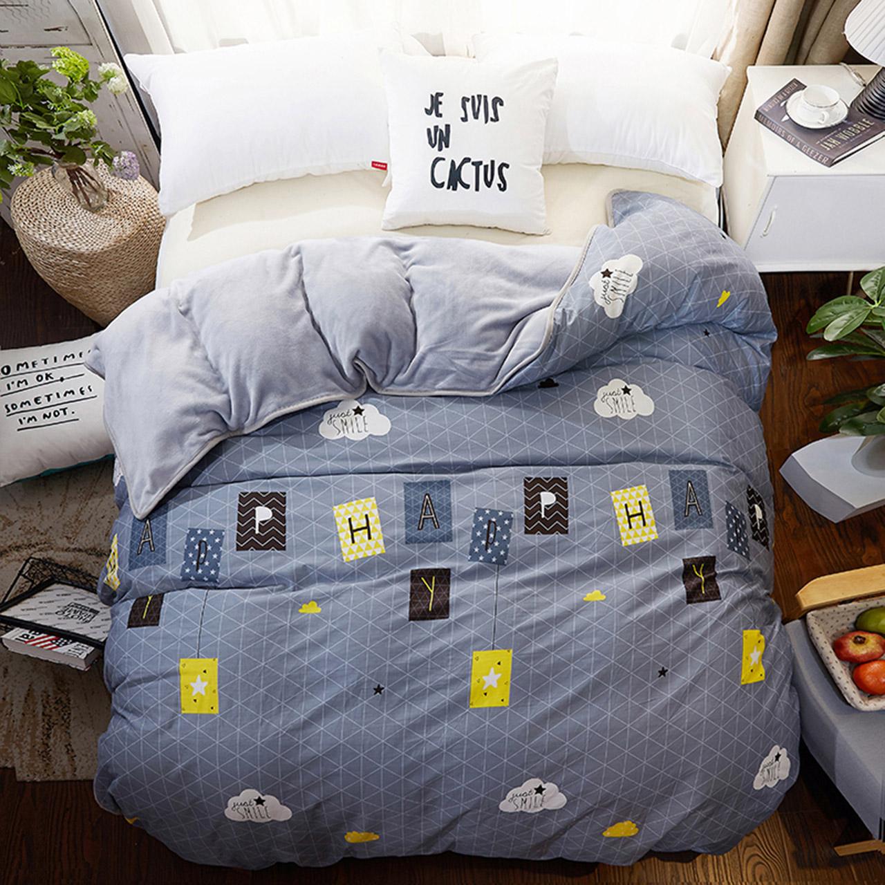 Chăn bông san hô đơn mảnh đôi 220x240cm150x200x230 flannel quilt bìa bông đơn - Quilt Covers