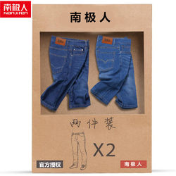 Antarctic summer thin denim shorts men's loose casual straight five-point pants stretch men's denim breeches