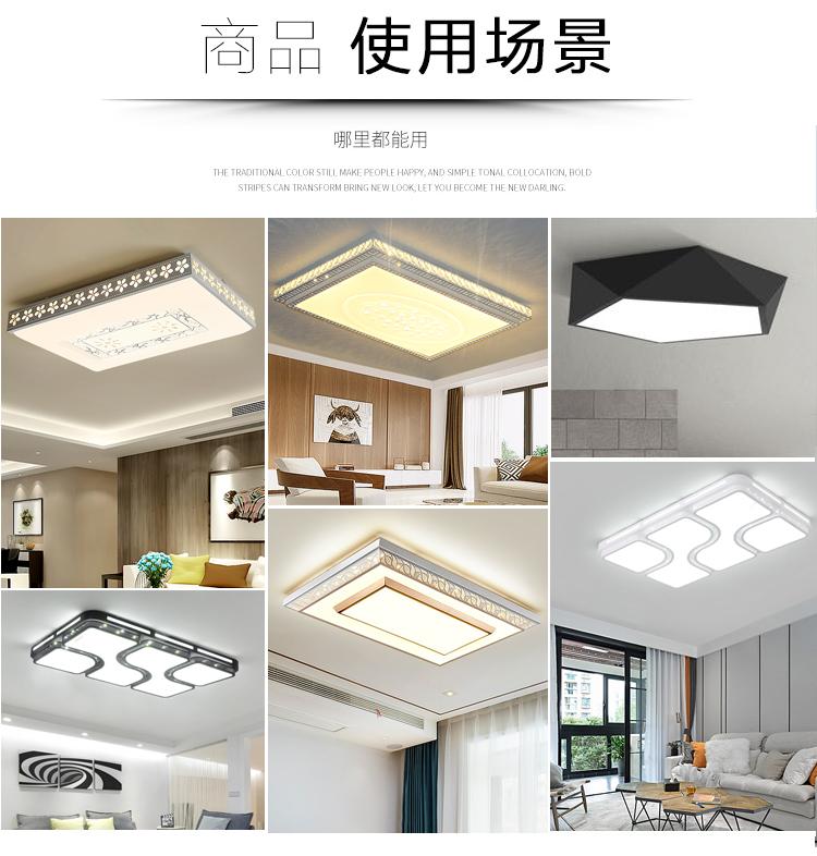 吸顶灯改造灯板灯条高亮灯板长条形节能灯管改装贴片光源详细照片