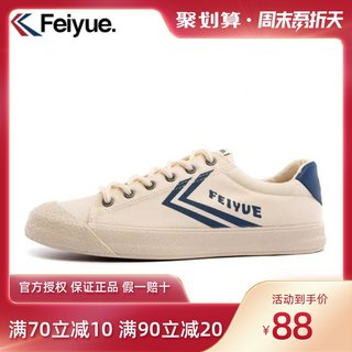 Feiyue / Feiyue: Okamoto retro Japanese casual canvas shoes street photography women's shoes lovers shoes 939