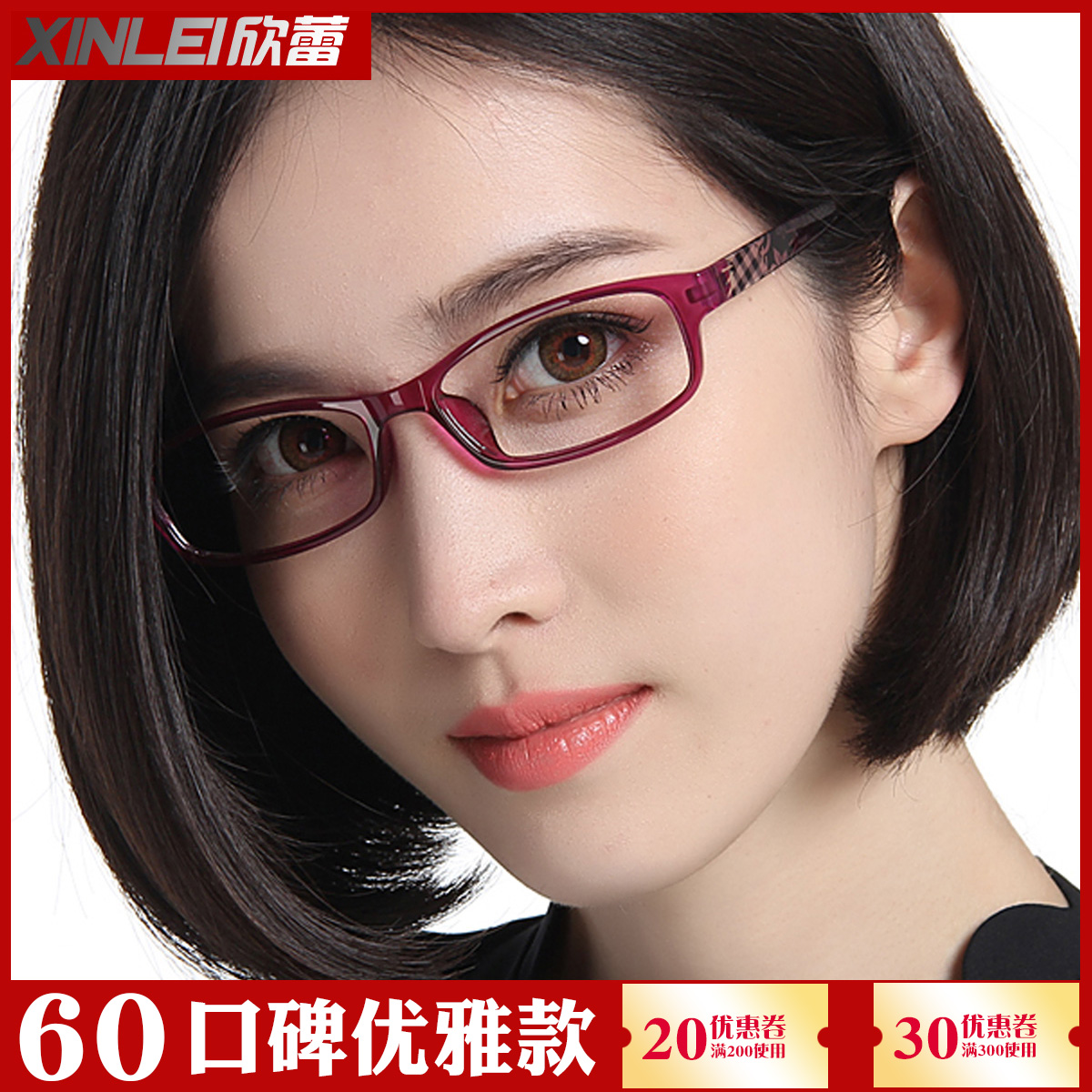 7a5e9343d36 Glasses frame myopia female models big face myopia glasses female  ultra-light myopia color glasses frame eye frame elegant presbyopia