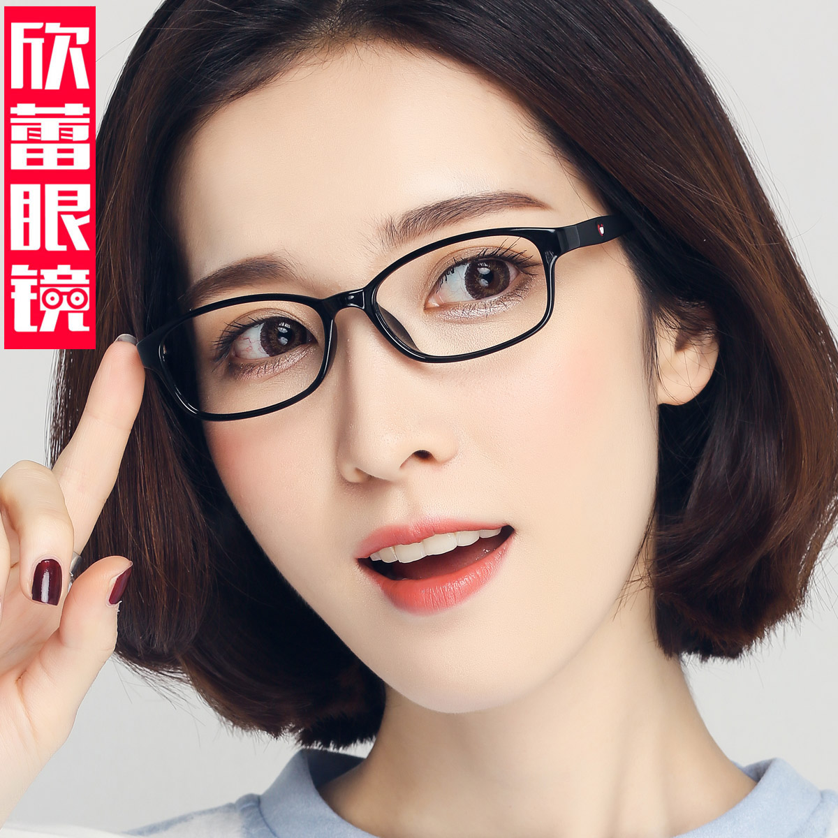 571ffab1665 Finished myopia glasses female ultra-light small face height number of  glasses frame myopia female models glasses frame female frame tide students