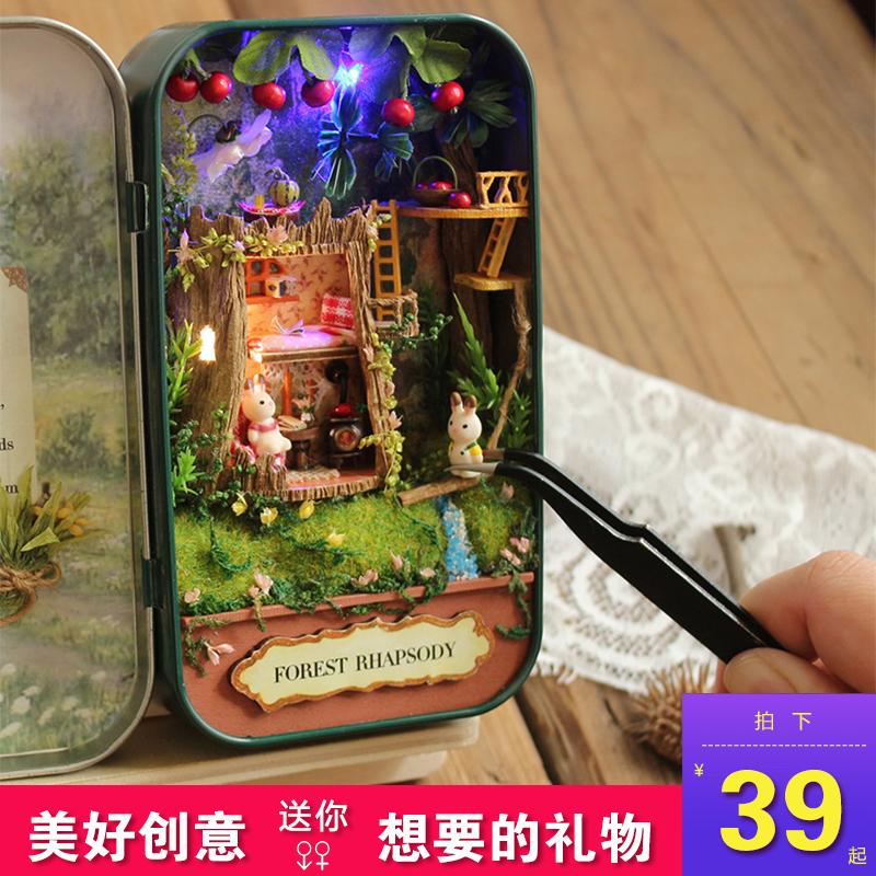 Handmade Home Japanese Small Gift To Send Boyfriend Birthday Girls Girlfriends Children Diy Creative Long Distance Love