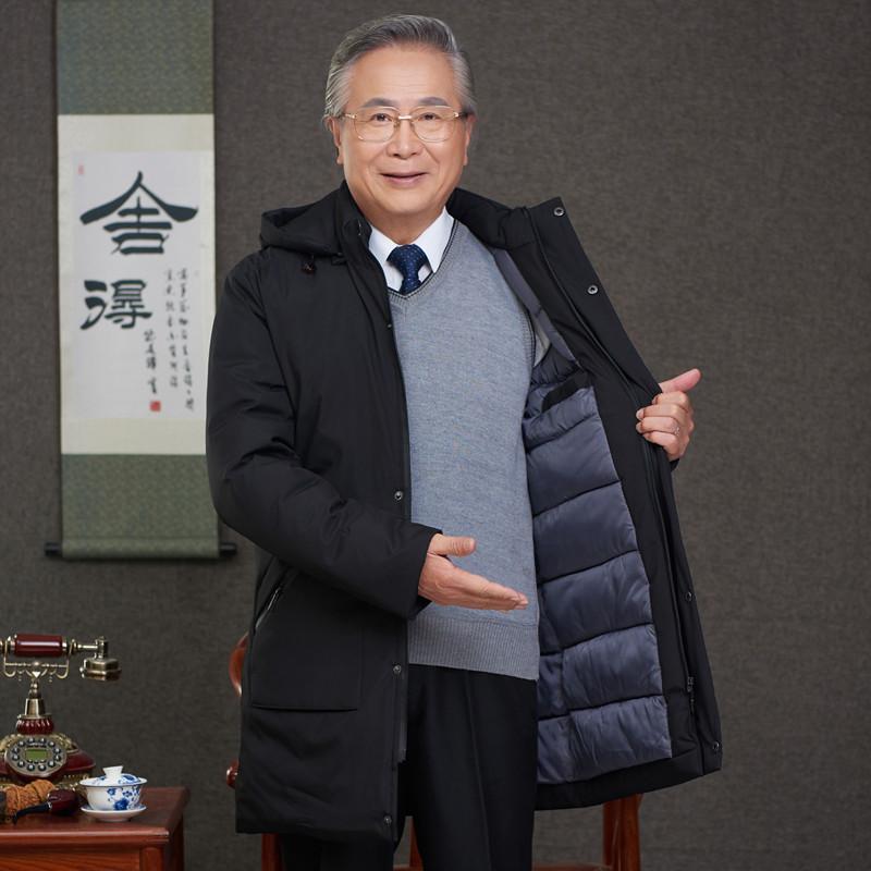 中老年棉衣爷爷装中长款加厚老年人男装棉袄保暖父亲冬装羽绒棉服