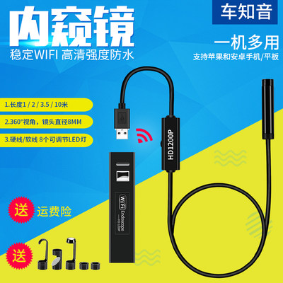 HD 5 million wifi endoscope industrial auto repair pipeline Android iPhone HD endoscope waterproof