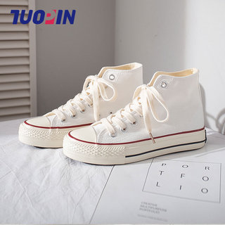 Tuo product 1970 shoes high-top canvas shoes shoes Korean students ulzzang shoes tide shoes 2020 new skr