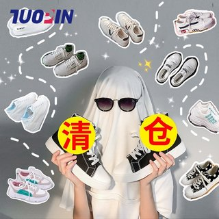 Shoe board shoes women's shoes versatile Korean student leisure 2020 summer small white shoes