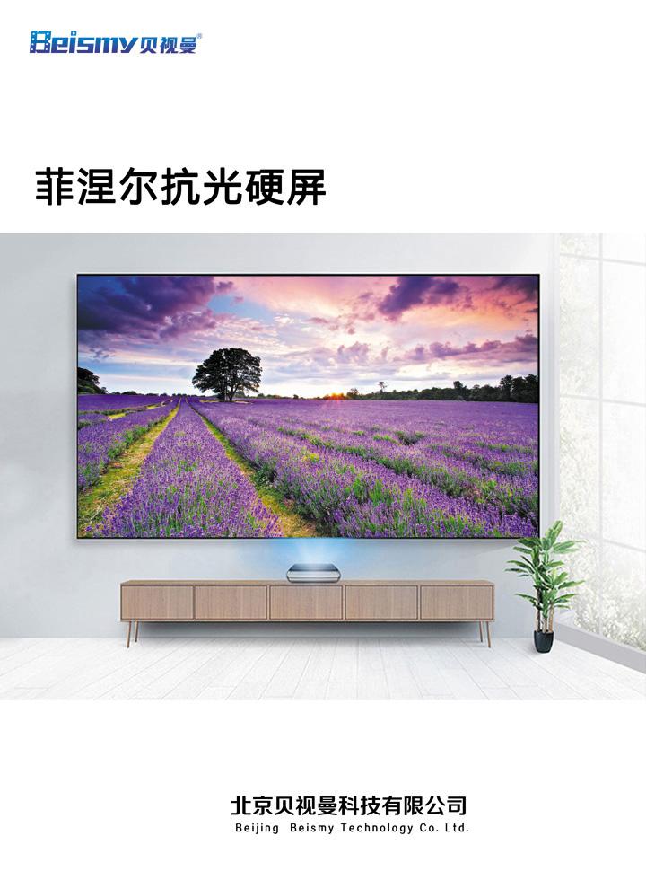贝视曼科技 电影放映机 3D电影放映机 数字智能影音KTV系统一体机