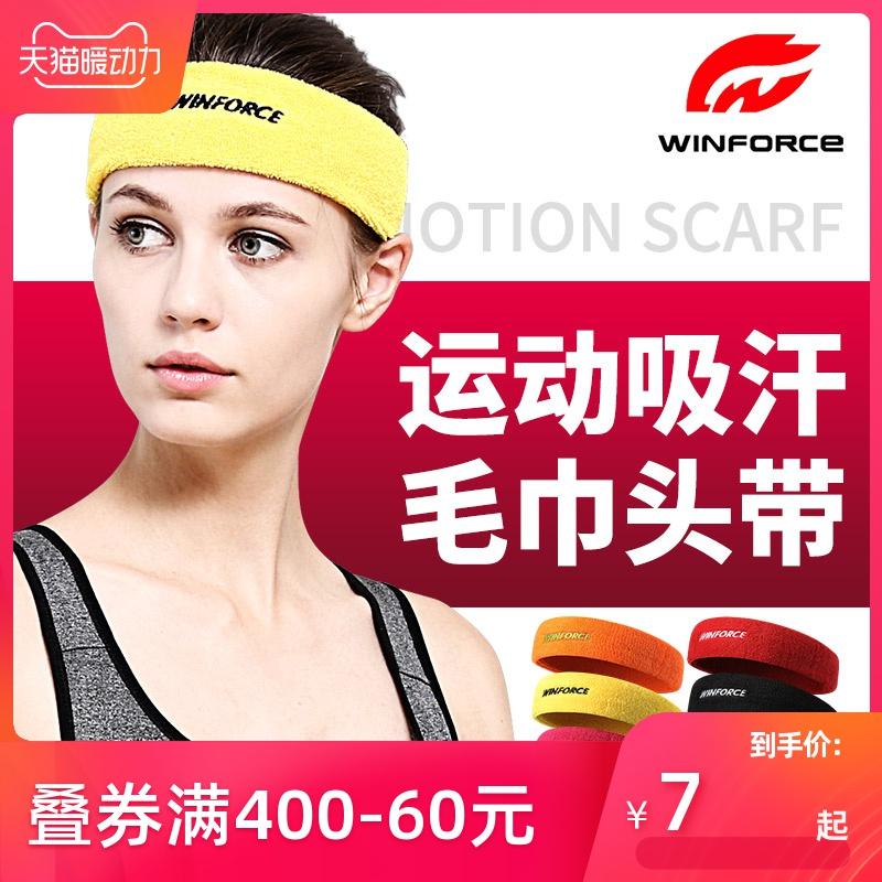 健身头套发带嘻哈跑步运动发带篮球女士吸汗带束男款护头带带透气