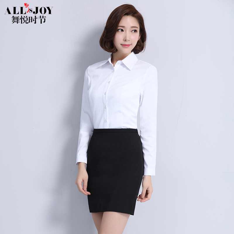 discount shop outlet sale online Dance Yue festival professional wear women's suit ladies white shirt autumn  and winter long-sleeved shirt face-work clothes female