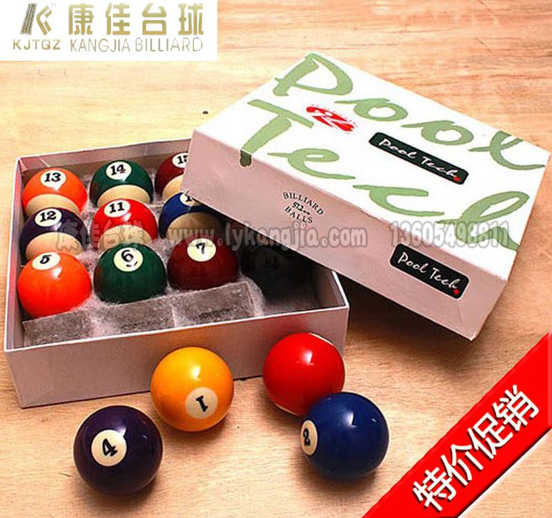 Konka Billiards Bàn bida bình thường Xinkang chính hãng giá rẻ bán chạy nhất / American / Black Eight / Large / No. 1 bida - Bi-a