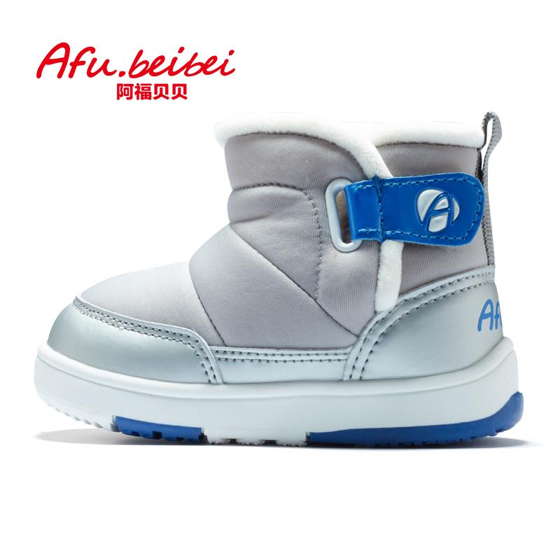 阿福贝贝 冬 1-3岁儿童雪地靴 加绒保暖女宝宝靴子 男童鞋