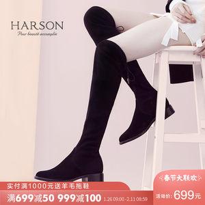 哈森 冬季新款羊皮绒过膝长靴弹力靴 方跟加绒过膝靴女HA71409
