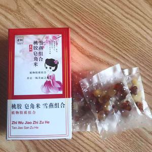 买2送1共450g 桃胶皂角米雪燕组合装雪莲子桃胶雪燕云南