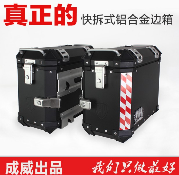 Thích hợp cho hộp bên hợp kim nhôm Chengwei bay đến hộp bên GW250 Huanglong 300 hộp treo Kawasaki 650 hộp xả nhanh - Xe gắn máy phía sau hộp