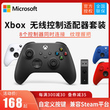 Microsoft Xbox One X Bluetooth Handle Xboxone Elite 2 Generation PC Game XboxoneX Computer Wireless Adapter Steam Charge Set Wired OneX Original Battery Accessories